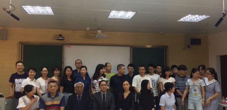 PROF. SALEH MENJADI VISITING LECTURE DALAM PERTUKARAN PENGETAHUAN SYSTEM PERADILAN DI KAWASAN ASEAN