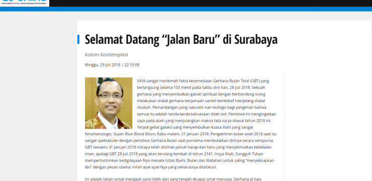 "Selamat Datang ""Jalan Baru"" di Surabaya"